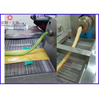 Buy cheap 100 - 120 Kg / H Dog Food Production Line product