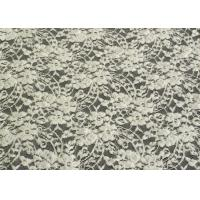 Buy cheap  Brushed Lace Water Soluble Fabric  product