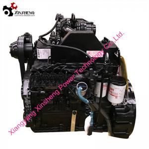 Buy cheap 4BTA3.9-C125 Cummins Diesel Engine For Liugong,Shantui,SANY,ZOOMLION,SDLG, Water Pumps product
