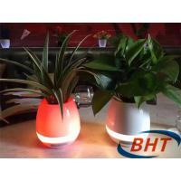 Buy cheap Piano Music Light Up Flower Pots With Bluetooth Speaker For Christmas Gift product