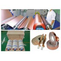 Buy cheap 1 OZ STD PCB Copper Foil More Than 1.5% Elongation ISO / SGS Approval product