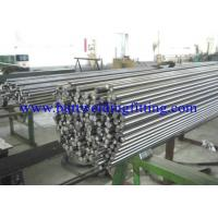 China Stainless Steel Bright Round Bar 316L 630 2205 ASTM Propellar Shaft on sale
