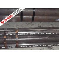 Buy cheap ASTM A333 Grade 3 Seamless Pipe product