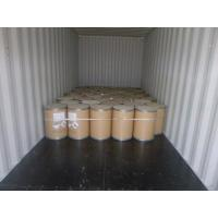 Buy cheap Emamectin Benzoate 5% WDG Vegetable Insecticide product