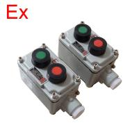 Buy cheap Explosion Proof Cast Aluminum Motor Switch With Emergency Stop Control Button from wholesalers