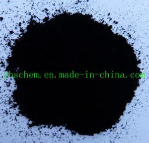 China Granular or Powder Carbon Black (N220 N330 N550) on sale