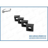 China Physical Coating Tungsten Carbide Inserts / Carbide Cutter Inserts Blade on sale