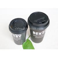 Buy cheap Logo Custom Printed Paper Cups , Eco Friendly Custom Coffee Paper Cups Recycled product