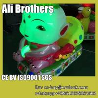 China kiddy rides game machine for sale amusement rides for sale wholesale