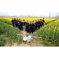 Buy cheap Autonomous RC Helicopter Flybarless  Maximum Pesticide 15KG(7.5x2) Pesticide Tanks product