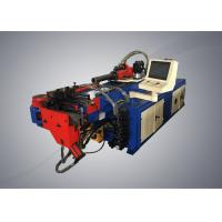 Buy cheap Light Duty Series Automatic Pipe Bending Machine Applying To Shipbuilding Industry product