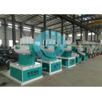 Buy cheap Wood Pellet Manufacturing Equipment Agricultrial Forest Wood Waste Processing product