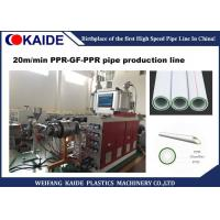 Glass Fibre Reinforced PPR Pipe Production Line 20m/Min With High Anti Compressive Strength