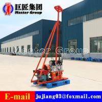 Buy cheap YQZ-30 hydraulic portable drilling rig /30 meters drilling rig water well for sale product