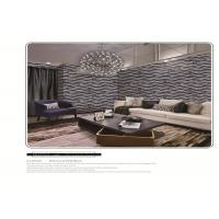 Buy cheap PVC vinyl wallpaper modern style removeable 3D effect washable waterproof product
