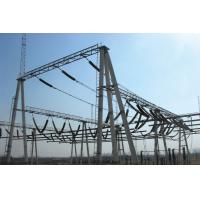 Buy cheap Steel Frame Structure  ElectricTransmission line  Power Polygonal Distribution Substation product