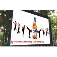 Buy cheap Outdoor P10.66 led display video sign SMD 3 in 1 full color,P10.66 SMD outdoor led screen product