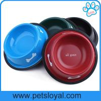 Buy cheap dog bowl&feeders wholesale high quality low price dog bowl stainless steel product