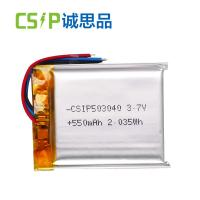 Buy cheap Rechargeable Lithium Polymer Battery Pack 503040 550mah 3.7V Li-ion Battery Lipo battery with UL1642 product
