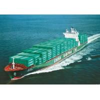 Buy cheap Sea freight forwarding,Ocean freight forwarding,Shipping Forwarder from China product