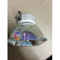Buy cheap NEC Projector Lamp NP07LP for NEC NP300/NEC NP400//NEC NP500/NEC NP600/NEC NP610 product