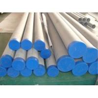 Buy cheap Custom Heat Transfer Tube Heat Exchanger , 316 304 Stainless Steel Seamless Pipe product