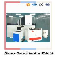 Buy cheap factory supply water jet cutting machine product