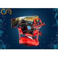 China Professional Virtual Driving Simulator , Auto Racing Simulator For Game Machine Center on sale