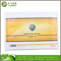 China (FREE DESIGN) plastic poly bubble mailers padded customized For Packaging Co-ex bubble bag on sale