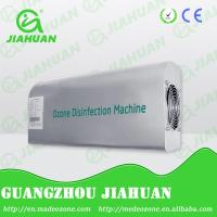 China air odor remover ozone generator machine for hospital on sale