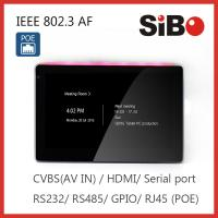 """Meeting Room Booking Customized 7"""" Industrial Android Tablet PC"""