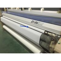 Buy cheap 230CM TWO NOZZLE WATER JET LOOM CHINA PROFESSIONAL MANUFACTURER product