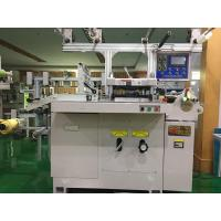 Buy cheap Wound Pad Rotary Die Cutter/Medical Material Die Cutter Fully Automatic Unloading Sequence product