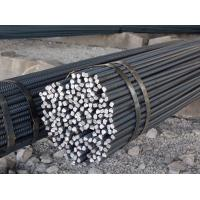 Buy cheap BS GB HRB400 Deformed Steel Bars Metal Reinforcing Rods product