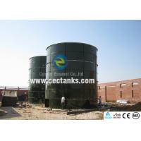Buy cheap Cylindrical GFS Leachate Storage Tanks With Vitreous Enamel Coating Process product
