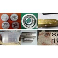 Buy cheap Fiber Laser Marking Machine Samples from wholesalers