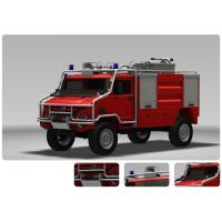 Buy cheap Emergency fire engine vehicle product