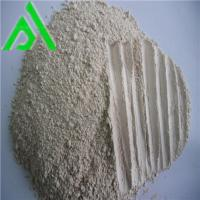 Buy cheap 220FF activated clay for vegetable oil bleaching from China supplier product