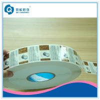 Buy cheap PP Copper Hot Stampig Self Adhesive Plastic Labels / Transparent Plastic Adhesive Roll label product