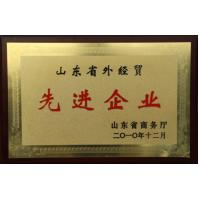 QINGDAO BOCHENG INDUSTRIAL CO.,LTD Certifications