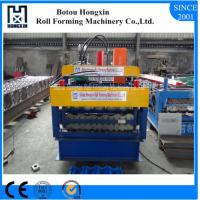 Buy cheap Roofing Double Layer Roll Forming Machine 300 - 350mm H Steel Body product