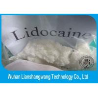 Buy cheap CAS 137-58-6 Local Anesthetic Drugs Lidocaine Hydrochloride For Minor Surgery product