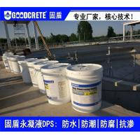 Deep Penetrating Sealer, liquid crystalline waterproofing, permanent concrete waterproofing