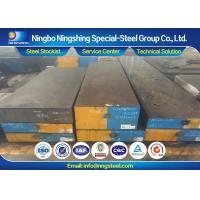Buy cheap NOS430 Die Steel Forged Blocks Super Purity and Uniformity product