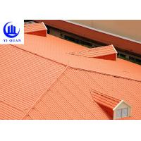 Buy cheap Construction Plastic Roof Tiles Sheets / Corrugated Plastic Panels product