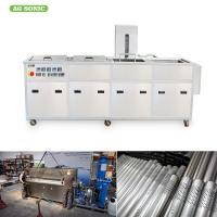 Buy cheap 2 Tanks Industrial Ultrasonic Cleaner Filter Diesel Oil Pump Part Precision Cleaning product