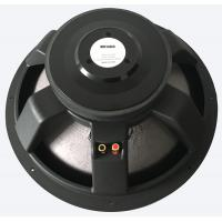 """China 18"""" High SPL Pro Audio Powered Speakers , Sound Pro Speakers For Car wholesale"""