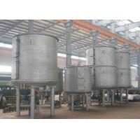 Buy cheap Iron Powder Plate Disc Industrial Drying Machine Safe Industrial Plate Drying Equipment product