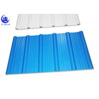 Buy cheap Trapezoidal Wave Type PVC Plastic Roofing Sheets 3 Layer Heat Insulated product