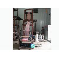 Buy cheap Industrial Plastic Film Blowing Machine Blown Film Extrusion Machine Double Color Stripped product